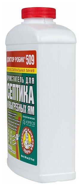Доктор Робик 509 Средство по уходу для септика выгребных ям 0.798 л