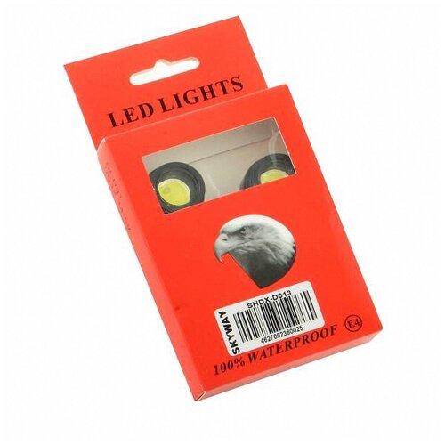 Лампа автомобильная светодиодная skyway S08502001 2 шт.