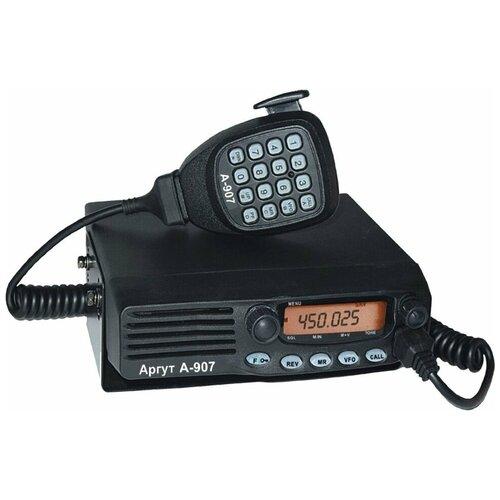 Рация Аргут А-907 UHF