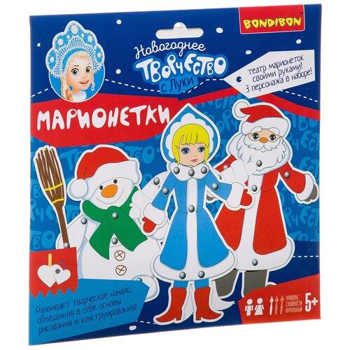 Купить BONDIBON Набор для творчества Марионетки Дед Мороз, Снегурочка, Снеговик (ВВ3006), Поделки и аппликации