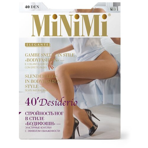 Фото - Колготки MiNiMi Desiderio (Nudo), 40 den, размер 4-L, fumo (серый) колготки minimi vittoria 20 den размер 4 l fumo серый