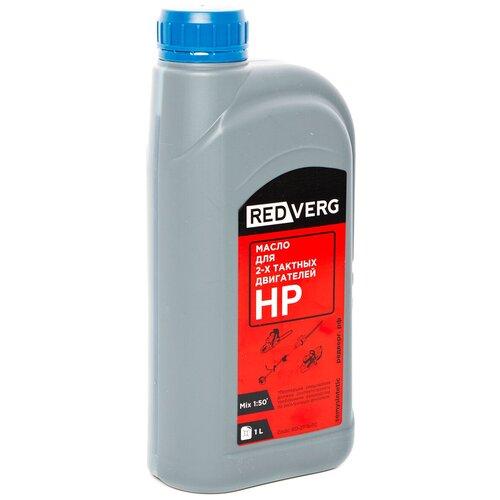 Масло RedVerg 2-х тактное полусинтетика (1л)