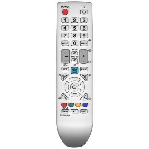 Фото - Пульт Huayu BN59-00943A для телевизора Samsung пульт huayu bn59 00609a для телевизора samsung