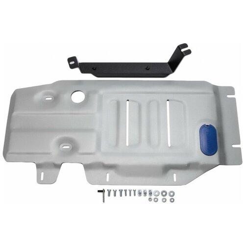 Защита коробки передач и раздаточной коробки RIVAL 333.0507.2 для BMW