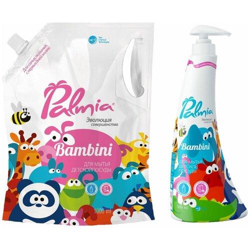 Palmia Набор средств для мытья детской посуды Bambini 500 мл + 1 л недорого