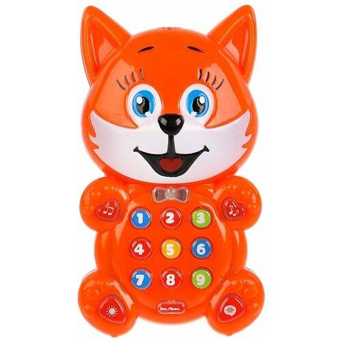 Интерактивная развивающая игрушка Умка Обучающий мультиплеер с проектором Лисичка, оранжевый