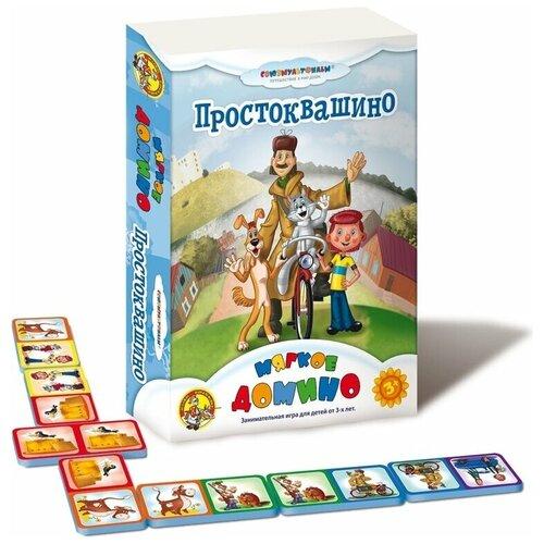 Настольная игра Десятое королевство Домино Простоквашино 01382
