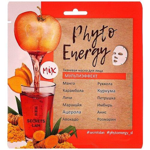 Secrets Lan Тканевая маска Phyto Energy мультиэффект, 40 г secrets lan пузырьковый микромассаж пенящаяся тканевая маска очищение и восстановление 30 г