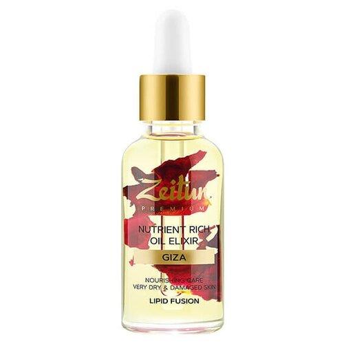 Zeitun Premium GIZA Nutrient Rich Oil Elixir Питательный масляный эликсир для сухой кожи лица с дамасской розой, 30 мл zeitun мыло бельди 3 с дамасской розой 250 мл