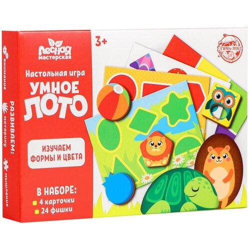 Фото - Настольная игра Умное лото. Изучаем форму и цвет, Н00026 4276166 настольная игра лесная мастерская лото забавные фигуры