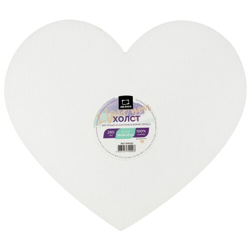 Холст Малевичъ на картоне в форме сердца 30х26,25 см (220130)