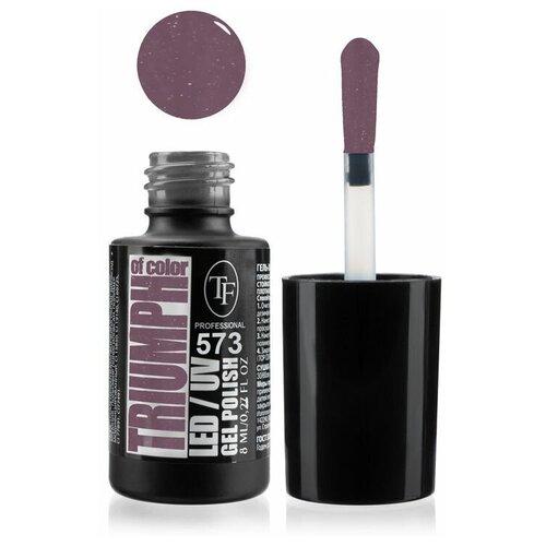 Купить Гель-лак для ногтей TF Cosmetics Triumph of color, 8 мл, 573