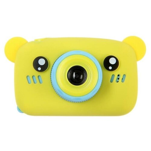 Фото - Фотоаппарат Сима-ленд KIDS Fun Camera Bear Мишка желтый twinklecat stars luminous kids plus toys pillow christmas toys led light plush pillow hot colorful stars kids birthday gift toy