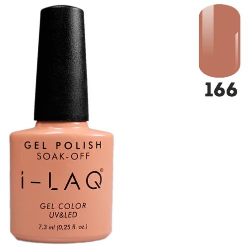 Купить Гель-лак для ногтей I-LAQ Gel Color, 7.3 мл, 166