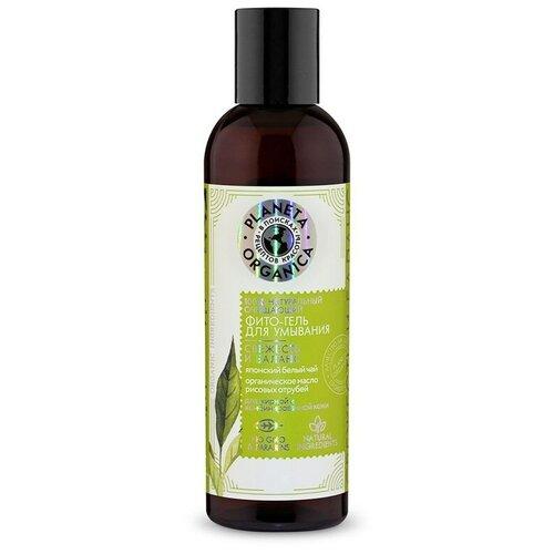 Planeta Organica фито-гель для умывания очищающий для жирной и комбинированной кожи, 200 мл кондиционер для белья planeta organica гипоалергенный 1 л