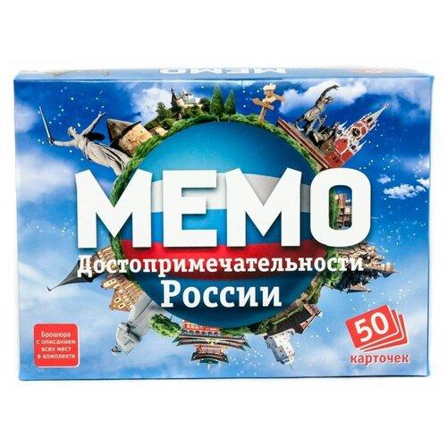 Купить Настольная игра Нескучные игры Мемо Достопримечательности России, Настольные игры