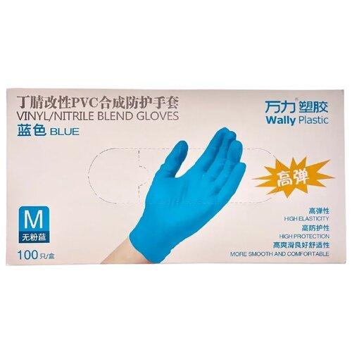 Фото - Перчатки Wally Plastic нитриловые, 50 пар, размер M, цвет синий перчатки одноразовые нитриловые черные wally plastic размер m 100 шт 50 пар
