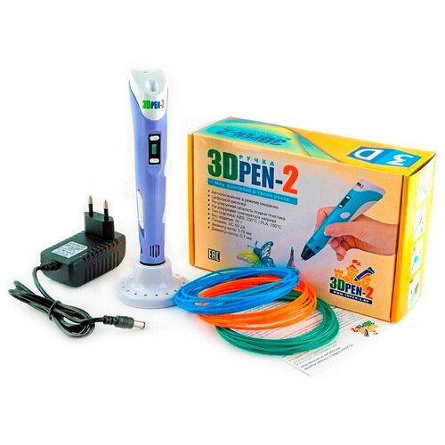 Детская 3D ручка / 3д ручка / 3d-ручка с инструкцией / ABS PLA пластик / 3DPEN набор с пластиком / Цвет фиолетовый