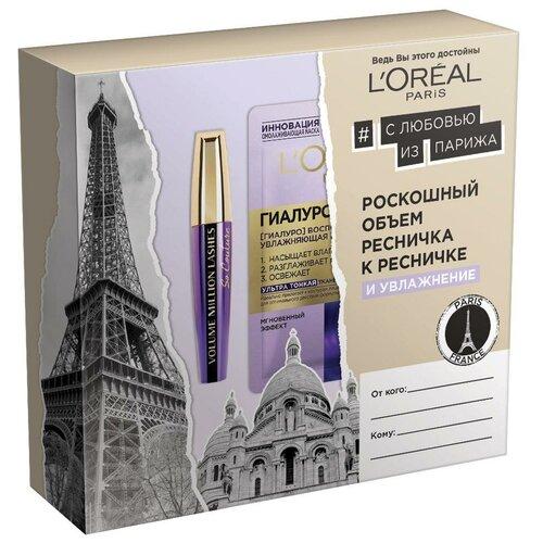 Купить L'Oreal Paris Набор: тушь для ресниц Volume million lashes So couture, тканевая маска для лица Гиалурон эксперт
