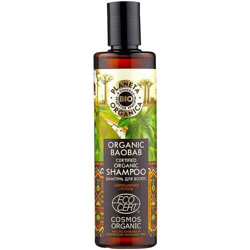Купить Planeta Organica шампунь Bio Organic Baobab африканская густота, 280 мл