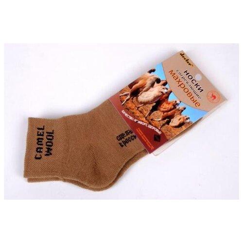 Носки Doctor из верблюжьей шерсти махровые (Бежевый, 31 (размер обуви 44-45)) носки из шерсти высокие колючие носки из шерсти wsc601