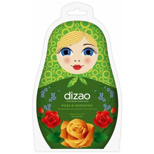 Dizao Пузырьковая очищающая маска Роза и коллаген, 25 г
