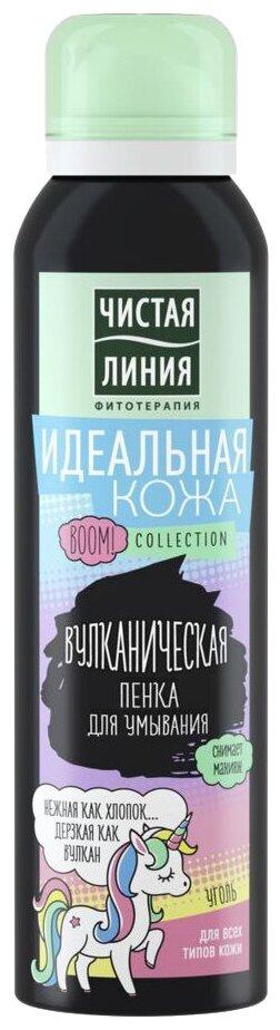 Чистая линия вулканическая пенка для умывания Идеальная кожа — купить по выгодной цене на Яндекс.Маркете