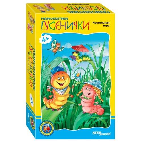 Набор настольных игр Step puzzle Разноцветные гусенички (Возьми с собой) набор настольных игр step puzzle ходите в гости по утрам