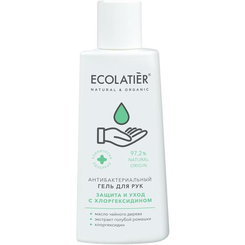 Гель для рук Ecolatier Антибактериальный 150 мл