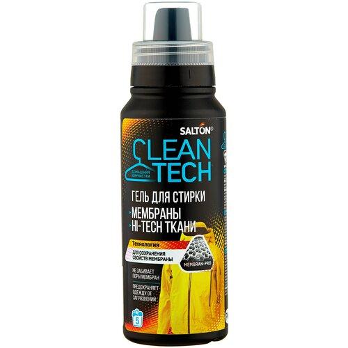 жидкость salton sport для изделий с наполнителем из пуха 0 25 л бутылка Жидкость для стирки SALTON CleanTech для изделий с климатическими мембранами, 0.25 л, бутылка