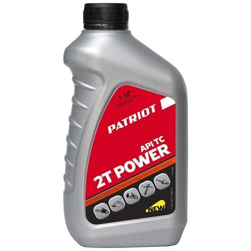 Масло для садовой техники PATRIOT Power Active 2T, 0.946 л масло patriot super active 2t 0 946л 850030596