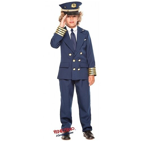 Детский костюм пилота (9202), 128 см.