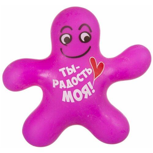 Фото - Игрушка-мялка BONDIBON Чудики. Ты радость моя! (ВВ3581) розовый игрушка мялка bondibon чудики жмун паук