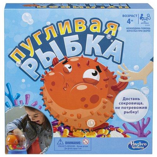 Фото - Настольная игра Hasbro Игры Пугливая рыбка hasbro other games e3255 настольная игра пугливая рыбка