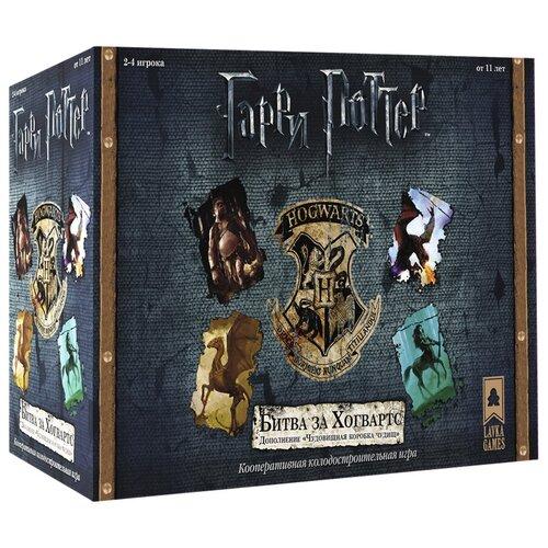 Фото - Дополнение для настольной игры Lavka Games Гарри Поттер: Битва за Хогвартс Чудовищная коробка чудищ lavka games гарри поттер битва за хогвартс чудовищная коробка чудищ