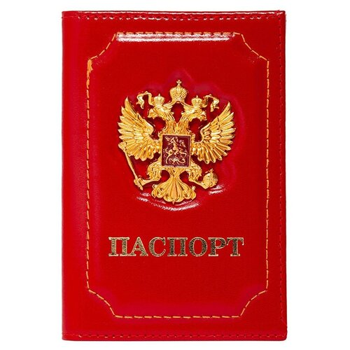 Обложка для паспорта Forte; ОГ-55