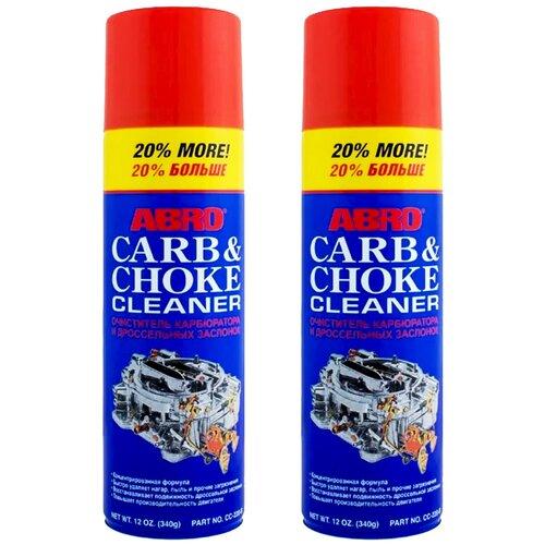 Очиститель карбюратора ABRO CARB & CHOKE CLEANER очиститель дроссельной заслонки 340 г. Комплект из 2 шт. - CC-220-R(2)