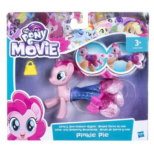 Фигурка Hasbro My Little Pony Movie Мерцание Пони в волшебных платьях