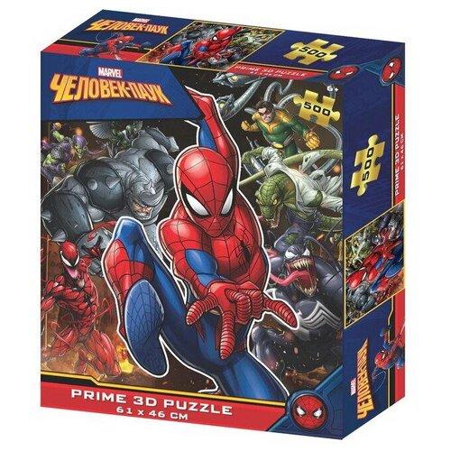 Купить Пазл Prime 3D Super Человек-паук 500 элементов, Пазлы
