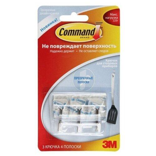 Крючок для столовых приборов Command 17067CLR