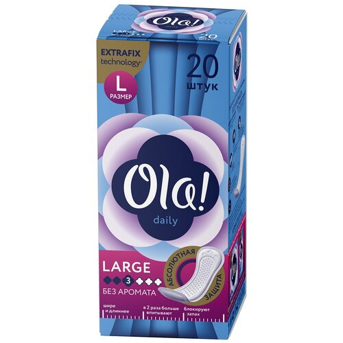 Фото - Ola! прокладки ежедневные Daily Large без аромата, 3 капли, 20 шт. ola прокладки ежедневные daily без аромата 2 капли 60 шт 2 уп
