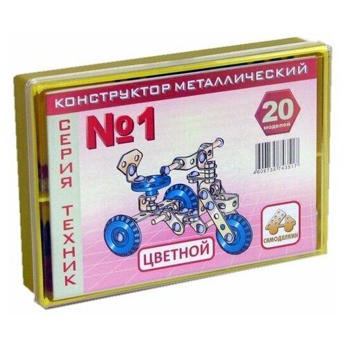 Конструктор Самоделкин Техник 03014 №1 Цветной