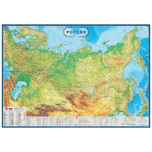Настенная карта РФ физическая полезные ископаемые 1:5,5млн.,1,57х1,07м.