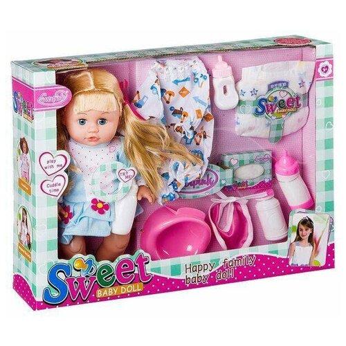 Купить Гратвест Кукла Гратвест BabyDoll с одеждой и аксессуарами, Куклы и пупсы