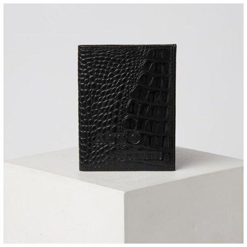 Обложка для автодокументов 2в1 (портмоне) 10,5*0,5*13,5см, крокодил, черный 5243331
