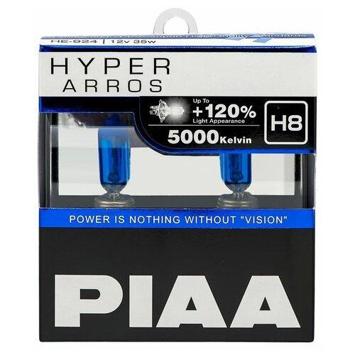 Лампа автомобильная галогенная PIAA Hyper Arros (HE-924-H8) H8 12V 35W 2 шт.