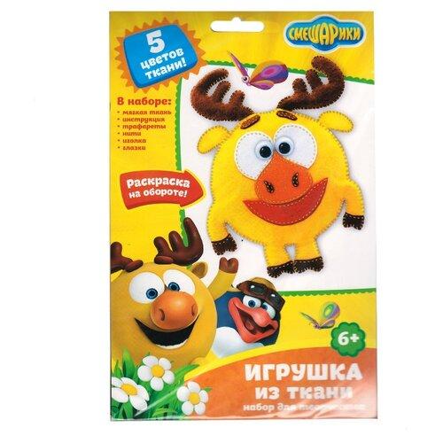 Купить Сима-ленд Набор для создания игрушки из фетра Лосяш (2688102), Изготовление кукол и игрушек