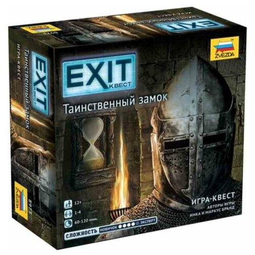 Фото - Настольная игра ZVEZDA Exit-Квест. Таинственный замок настольная игра zvezda фиксики викторина всезнайки