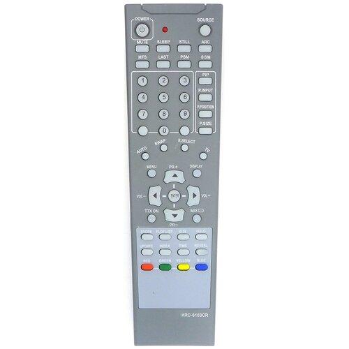 Фото - Пульт HUAYU KRC-6163CR LCDTV для tv+dvd ROLSEN пульт huayu rc a06 rl 32b05f rb 32k101u для tv dvd rolsen