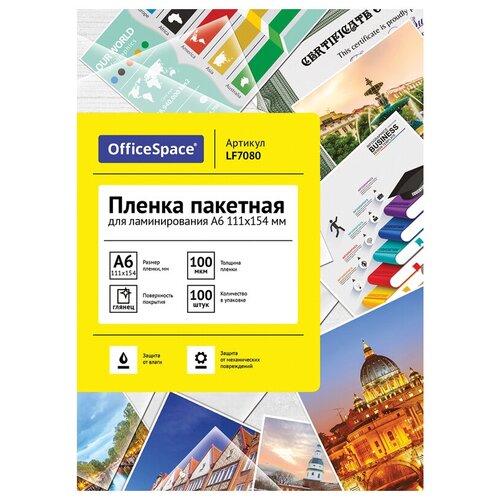 Фото - Пакетная пленка для ламинирования OfficeSpace A6 LF7080 100 мкм 100 шт. пакетная пленка для ламинирования officespace a3 lf7095 60 мкм 100 шт